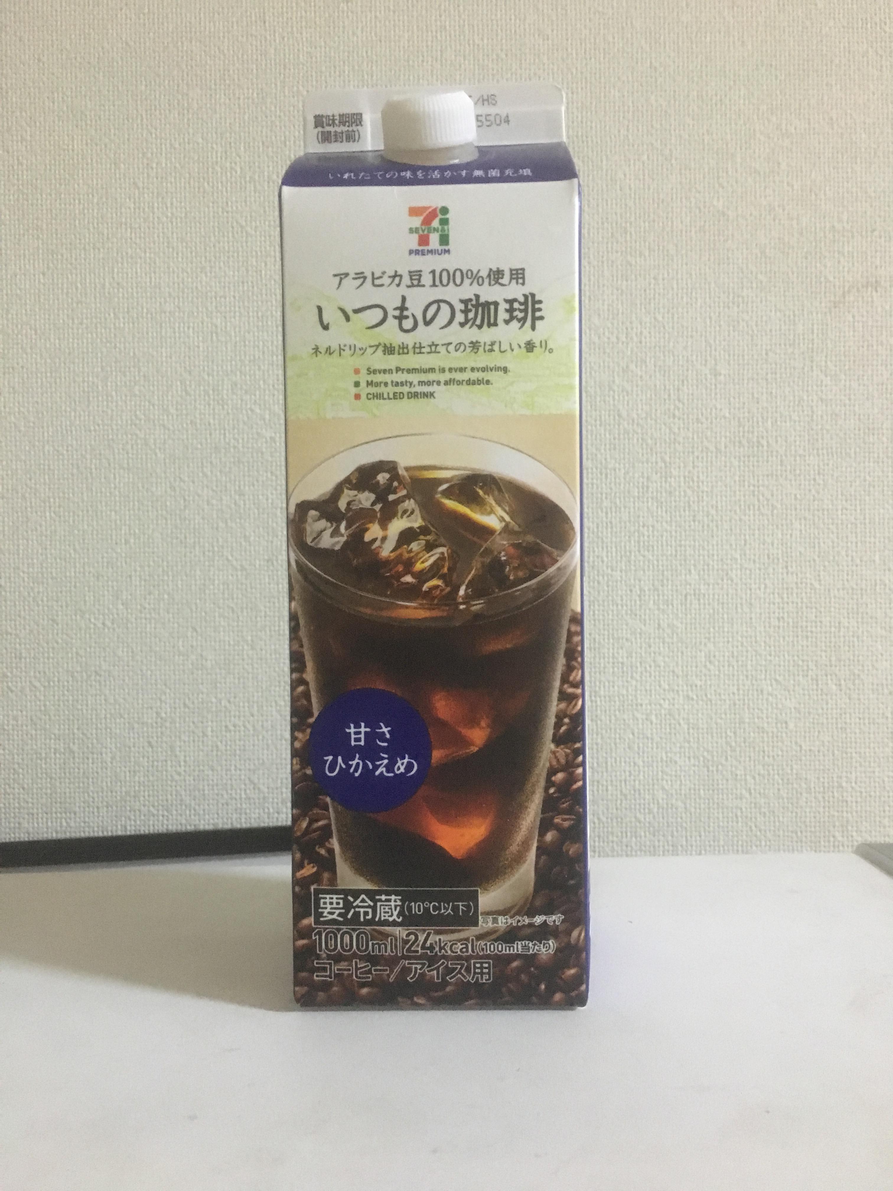 アイスコーヒーのシーズンも終わりに近づいているが、今シーズン美味しいと思ったアイスコーヒー!!
